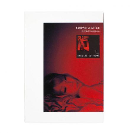 SURVEILLANCE Book special edition